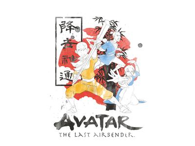 Avatar - Watercolor Airbender