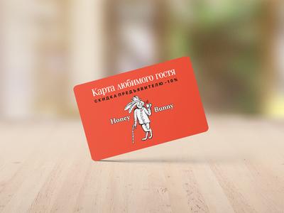 Honey Bunny Guest Card