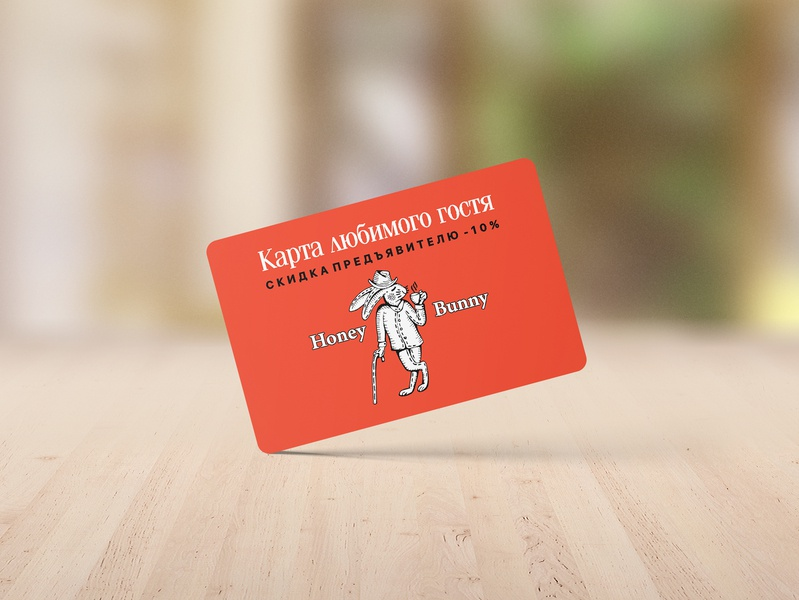 Honey Bunny Guest Card honeybunny bunny guest card coffeeshop vector hochudesign russian confectionery