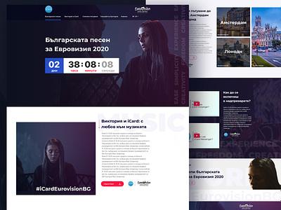 Bulgarian song at Eurovision 2020 eurovision mock up ux ui design website design web design ui  ux ux ui landing page design landing page ui landingpage