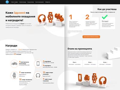 Tap and Pay Mastercard Campaign landing page design design illustration ux  ui ui ux ui design webdesign landing page landingpage