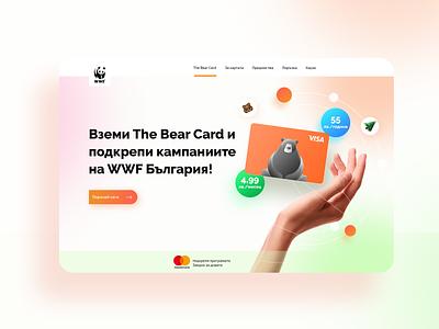 Card with the Bear bear web design landing page illustration ux ui design mock up branding graphic design ui