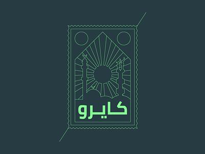 Cairo FREE font font arabic free google type kief foundry