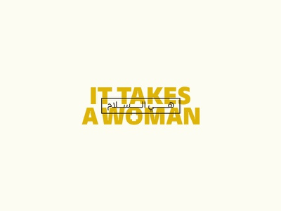 It Takes A Woman - هي السلام sans serif woman power syria un woman