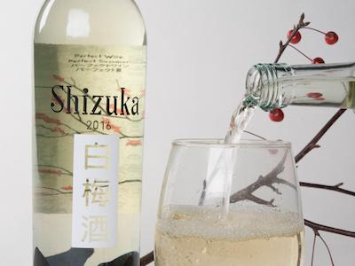 Shizuka Plum Plum Wine design packaging wine