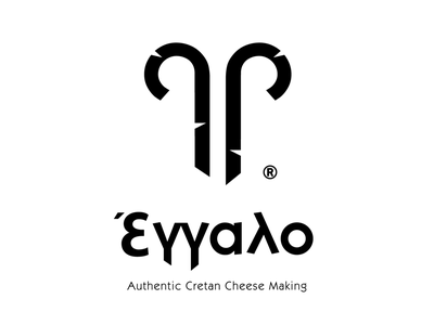 Eggalo • Authentic Cretan Cheese Making crook shepherd horns cheese design logo greece crete