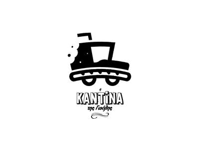 KANTINA street drinks food crumbs hotdog coffee bite cookie truck greece crete rethymno canteen
