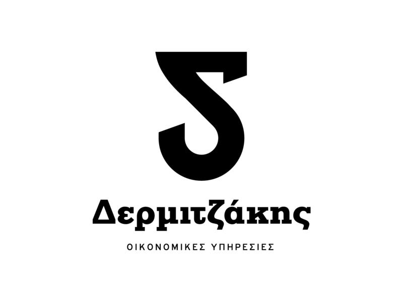 Dermijakis 2 logo economic financial greek initials reckoner bookkeeper accountant 2 two