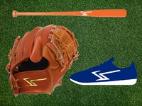 Cage Spd ® Sport Baseball