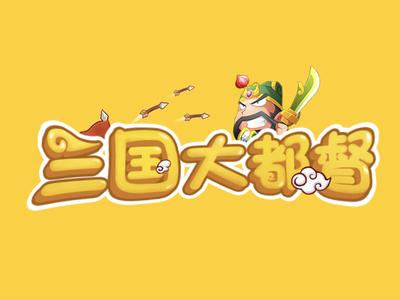 game logo (游戏logo)