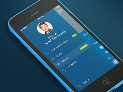 Medoo clean medoo medical doctor application health icons iphone 5c ui ux interface