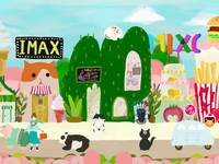 mixc city