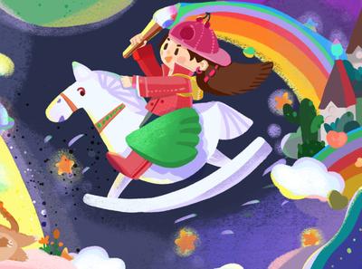 starry sky rider