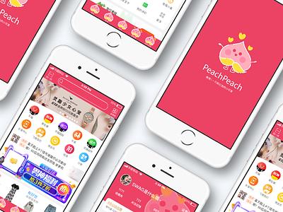 Taobao theme design peach icon illustrations uidesign themedesign