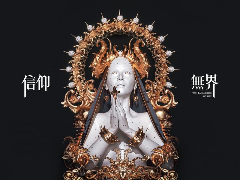 Faith has no borders skull demon snake gold prayer character 3d c4d