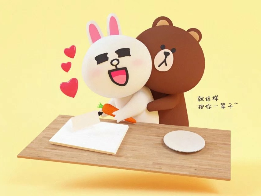 Brown bear and Kani rabbit happy cartoon plate knife cut vegetables radish amativeness love cooking cute rabbit bear design 3d beautiful lovely c4d