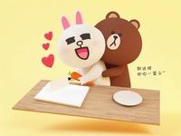 Brown bear and Kani rabbit