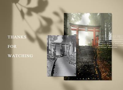 Tokyo Shogunate scene modeling rendering