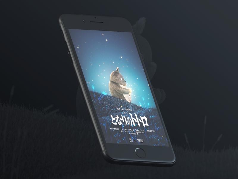My Neighbor Totoro 3d character beautiful star lovely hand wallpaper phone dark night firefly みやざき はやお 宮﨑 駿 宮﨑駿 c4d totoro