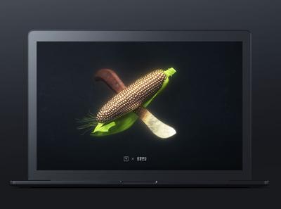 OC daily rendering—corn 3d gold food vision health delicious octane render cg vegetables corn c4d