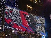Nike Tokyo 2020 Billboard