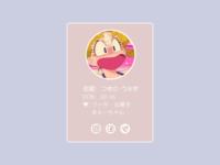 Daily UI #006 -- User Profile