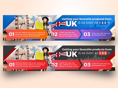 Web Banner Design graphic design advertisement web banner