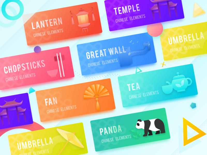 Chinese Elements card ai illustration
