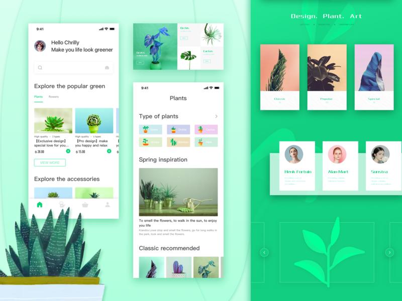 Green  Web app ui