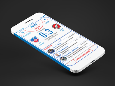 Concept hockey app iphone app concept hockey clean sport iphone 6