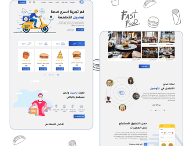 food delivery landing page web ux ui