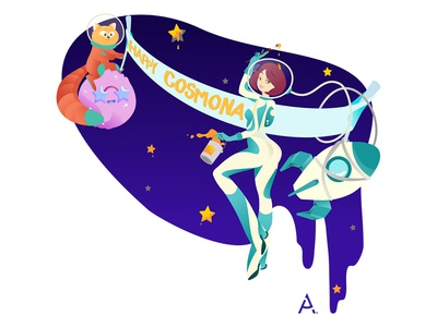 you're just space: Happy Cosmonautics Day!