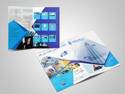 Smartglobal - Brochure Design