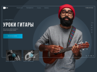 Landing Page for Music School