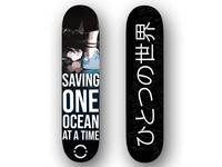 KOVR Skateboard decks