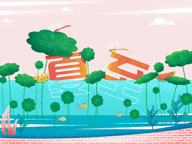 The summer solstice illustration