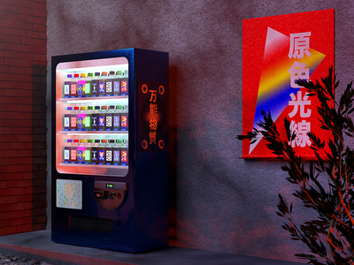 Vending machine serie #1