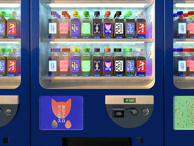Vending machine serie #2