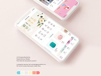 Knit & Crochet Mobile UI Design Snapshot mockup ui interface
