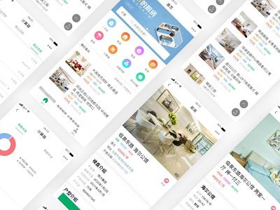 生活服务类 小程序 交友 社交 移动端 手机 网站 网页 app ui