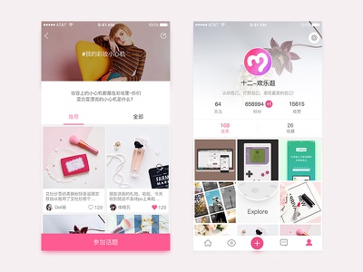 The Temptation of Pink ux ui