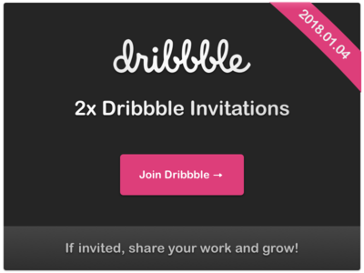 New 2 Dribbble Invitations