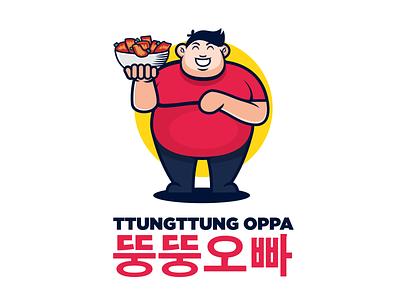 Korean Food Seller design vector logo artwork illustration