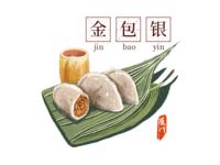 Xiamen snacks2