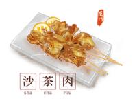 Xiamen snacks3