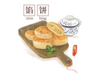Xiamen snacks5