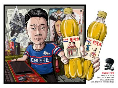 Eight King Temple Beverage self-portrayal illustrator studio shensyang china beverage