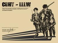 LLLW Design team