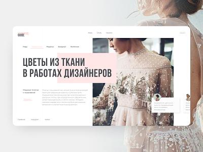 Web interface for clothing studio fashion shopping minimal web interface figma landing page design web ux ui