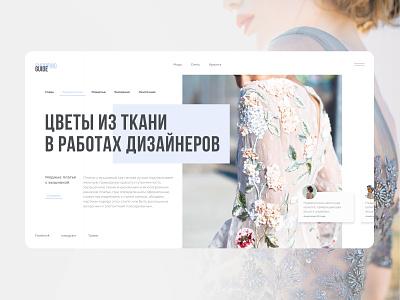 Clothing studios home page minimal web interface shopping fashion figma landing page design web ux ui
